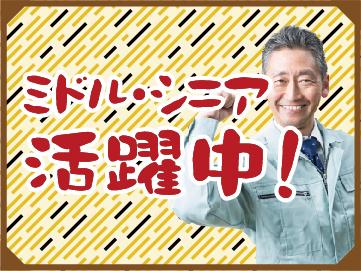 【正社員】レトルト食品の製造に伴う諸作業(土日祝休み・未経験可)